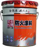 NCB(BTCB-1) 室内超薄型钢结构防火涂料