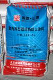 NH(STI-A)室内厚型钢结构防火涂料